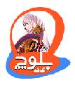 کافه بلوچی دات کام|مرجع موسیقی سنتی بلوچستان
